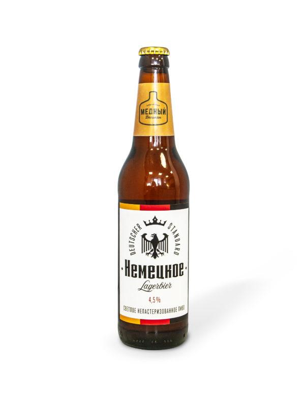 Немецкое